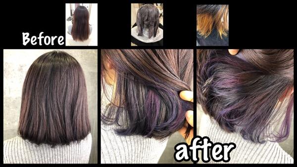 大阪でさりげないネイビー、パープル、グレーのインナーカラーがお洒落なデザインカラー【かなこさん】の髪