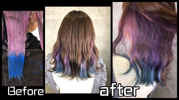 大阪でインナーカラーの薄いピンクと裾カラーのターコイズブルーのお洒落デザインカラー【みづきさん】の髪