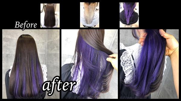 大阪でラベンダーのインナーカラーが可愛すぎた!【ひみかさん】の髪