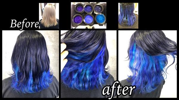 オーロラユニコーンカラーを大阪で!寒色系が好きなブルーベースのインナーカラー【きらりさん】の髪