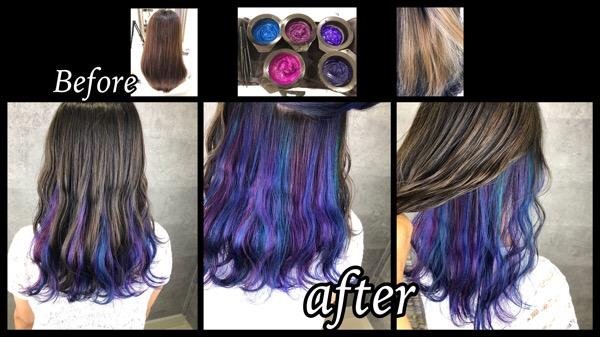 豊中でユニコーンインナーカラーがお洒落で可愛い人気の染め方プロセス【すずねさん】の髪