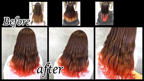 大阪豊中でオレンジの裾カラーが可愛いデザインカラー【あけみさん】の髪