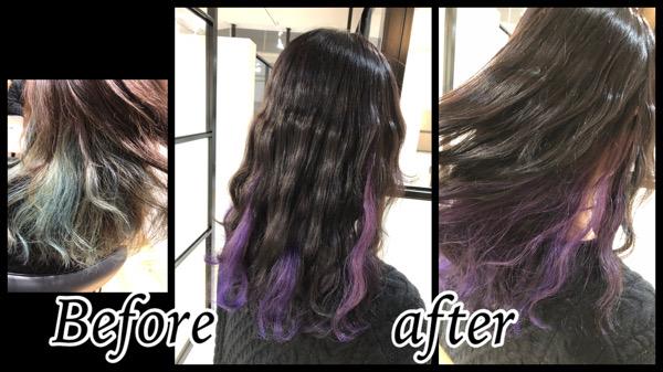 大阪豊中で濃厚バイオレットとラベンダーのインナーカラーがお洒落なデザインカラー【れいまさん】の髪