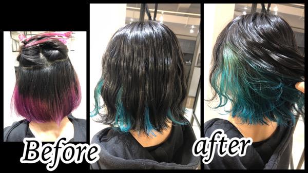 大阪豊中でターコイズブルーのインナーカラーと濃厚なネイビーがお洒落なデザインカラー【いくみさん】の髪