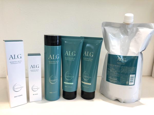 【アルグ】冬の頭皮の乾燥をクイックマッサージで改善しよう