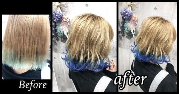 大阪豊中でホワイトグレージュと裾カラーブルーのお洒落過ぎるデザインカラー【あんなさん】の髪