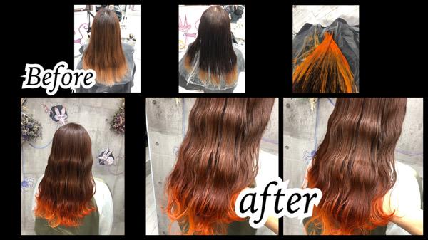 大阪豊中カラトリでオレンジの裾カラーでお洒落なデザインカラーが人気!【あけみさん】の髪