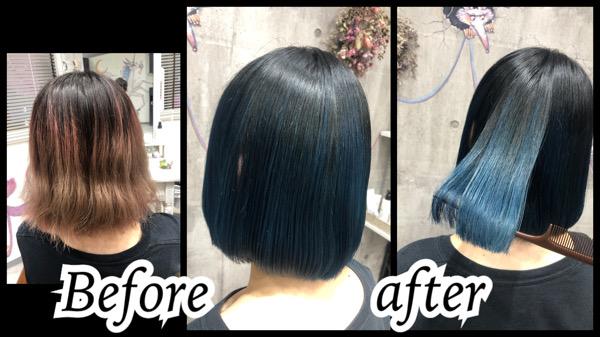 大阪豊中カラトリでブルーターコイズのグラデーションカラーが可愛すぎた!!【みうさん】の髪