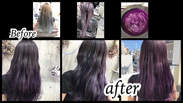 大阪豊中カラトリで劇的Before/afterブルーからカシスラベンダーのお洒落カラー【りなさん】の髪