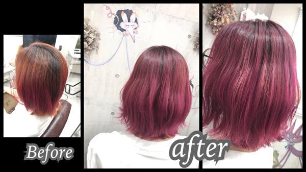 大阪豊中カラトリで鮮やかピンクカラーでお洒落なヘアカラーを楽しもう!!【みさとさん】の髪