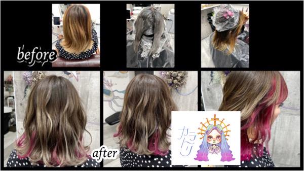 大阪豊中カラトリでミルクグレージュとピンクのインナーカラーがお洒落!【みきさん】の髪