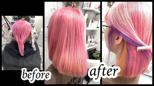 大阪豊中カラトリで淡いピンクとインナーカラーでお洒落デザインカラー【みさとさん】の髪