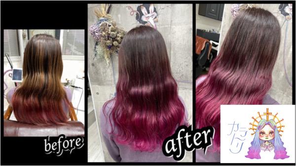 大阪豊中カラトリで鮮やかなピンクのグラデーションカラーがお洒落【みずほさん】の髪