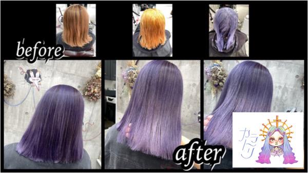 大阪豊中カラトリでロイヤルパープルをハイブリーチの積み重ねで再現したら綺麗すぎた!【さちこさん】の髪