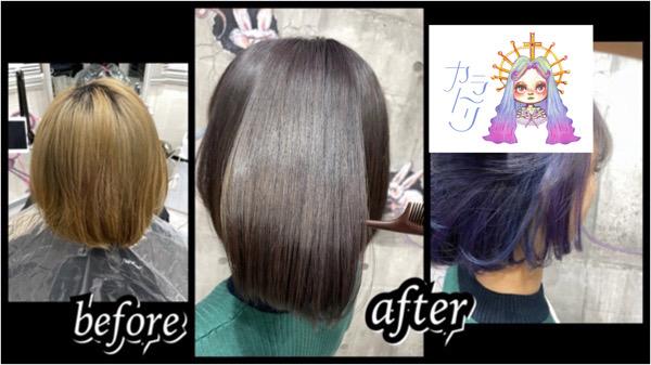 大阪豊中カラトリでブルーとバイオレットのインナーカラーのお洒落なデザインカラーが人気【いくみさん】の髪
