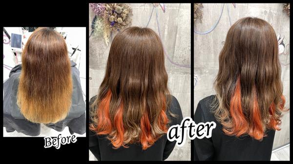 大阪豊中カラトリでインナーカラーをしよう!オレンジのお洒落な鮮やかカラー【なおみさん】の髪